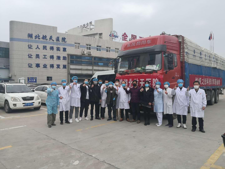 丹阳市人民代表大会常务委员会图片